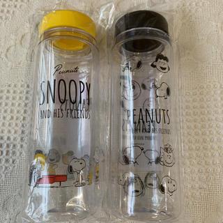 スヌーピー(SNOOPY)の《新品 未開封》スヌーピー   クリアボトル 2本セット ②(キャラクターグッズ)