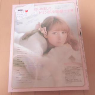 コウダンシャ(講談社)のViVi (ヴィヴィ) 2012年 01月号(ファッション)