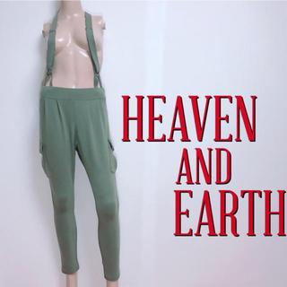 ヘブンアンドアース(HEAVEN and Earth)の超美脚♪ヘブンアンドアース サス付き ストレッチパンツ♡マウジー スライ(スキニーパンツ)