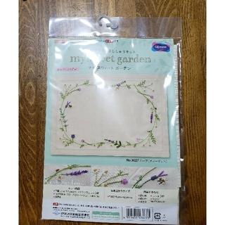 オリンパス(OLYMPUS)の青木和子刺繍キットマイスウィートガーデン「ハーブ」(生地/糸)