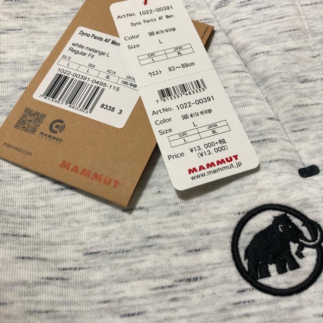 Mammut(マムート)のMAMMUTマムート スウェットパンツ ダイノパンツ アジアンフィット メンズL スポーツ/アウトドアのアウトドア(登山用品)の商品写真