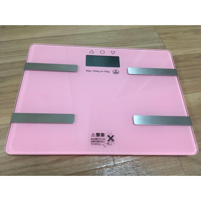 コンパクト体重体組成計 スマホ/家電/カメラの生活家電(体重計)の商品写真