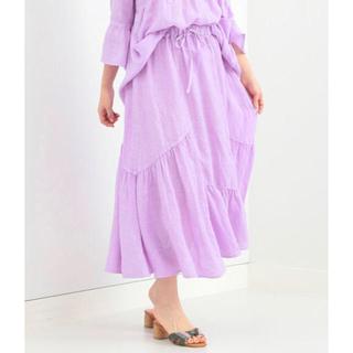 デミルクスビームス(Demi-Luxe BEAMS)の120%lino ロングスカート(ロングスカート)