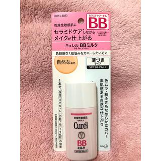 Curel - ❤️新品、未開封❤️キュレル BBミルク 自然な肌色 薄づきタイプ