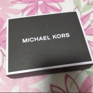 マイケルコース(Michael Kors)のMICHAEL KORS マイケル・コース 空箱(ショップ袋)