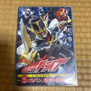 仮面ライダー ドライブ DVD(特撮)