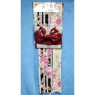 【新品】浴衣 レディース  花柄  4点セット 桜   ストライプ(浴衣)