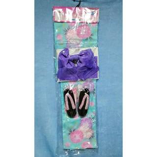 【新品】浴衣 レディース  花柄  3点セット 大和撫子 水色(浴衣)