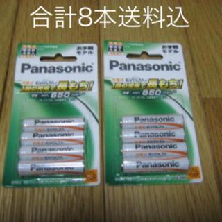 パナソニック(Panasonic)のパナソニック 充電式エボルタ 単4形充電池 4本パックBK-4LLB/4B×2P(その他)