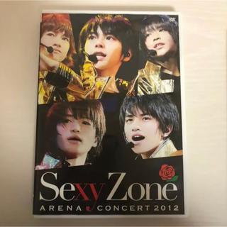 セクシー ゾーン(Sexy Zone)のSexy Zone アリーナコンサート2012 風磨ver(アイドル)