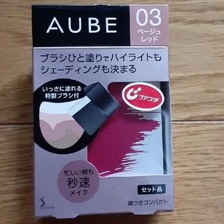 オーブクチュール(AUBE couture)のオーブひと塗りチーク(チーク)