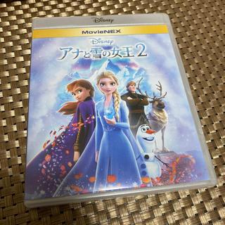 ディズニー(Disney)のアナと雪の女王2 ブルーレイのみ(ケース付き)(アニメ)
