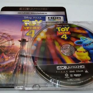 ディズニー(Disney)のトイストーリー4 4K ULTRA HD ブルーレイ  純正ケース付(アニメ)