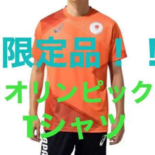 アシックス(asics)のオリンピック Tシャツ スポーツ 東京2020 日本代表(応援グッズ)