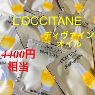 ロクシタン(L'OCCITANE)のディヴァイン インテンシヴオイル✳︎ディヴァイン インテンシヴオイル♡ロクシタン(美容液)