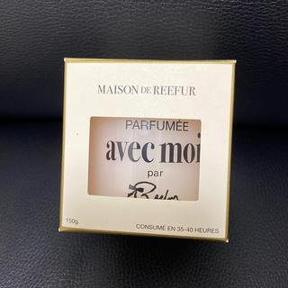 メゾンドリーファー(Maison de Reefur)のMAISON DE REEFUR キャンドル(キャンドル)