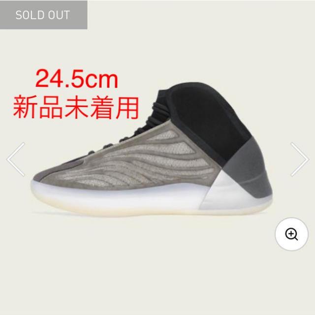 adidas(アディダス)の【24.5cm 新品未着用 即発送】yeezy YZY QNTM BARIUM レディースの靴/シューズ(スニーカー)の商品写真