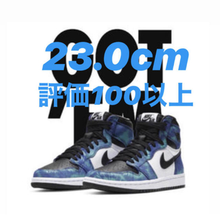ナイキ(NIKE)の【23cm】Air Jordan 1 retro high og Tie-Dye(スニーカー)