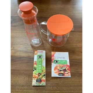 パイレックス(Pyrex)の村上祥子 レンジ ドレッシング スープ(容器)
