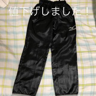 ミズノ(MIZUNO)のミズノシャカパン140センチ(ウェア)