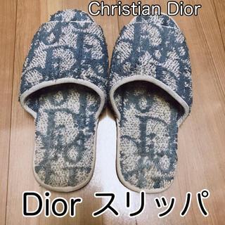 クリスチャンディオール(Christian Dior)のレア♡ディオール♡トロッター スリッパ(スリッパ/ルームシューズ)