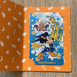 Disney - 【未使用】テレホンカード 限定 ディズニー 15周年記念