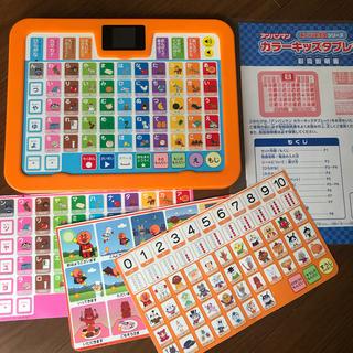 アガツマ(Agatsuma)のアンパンマン  あいうえお教室 キッズタブレット 知育玩具(知育玩具)