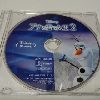 ディズニー(Disney)のアナと雪の女王2 ブルーレイディスク 新品未使用(アニメ)