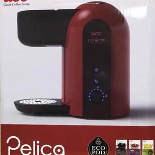 ユーシーシー(UCC)のコーヒマシン pelica(コーヒーメーカー)