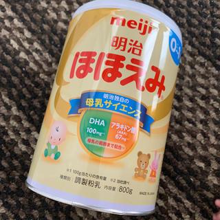 メイジ(明治)の【未開封】ほほえみ 粉ミルク(乳液/ミルク)