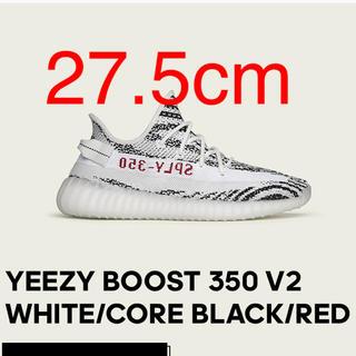 アディダス(adidas)のYeezy Boost 350 V2 ZEBRA ゼブラ イージー 27.5cm(スニーカー)