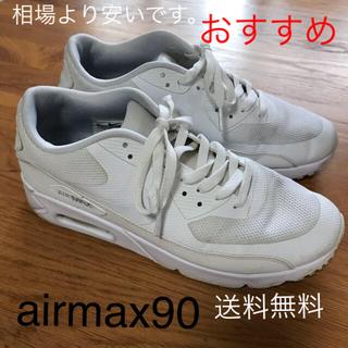 ナイキ(NIKE)のairmax90 (スニーカー)
