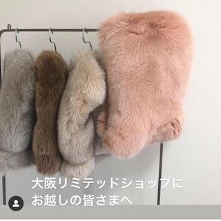完売 manimaris マニマリス ファーフード(マフラー/ショール)