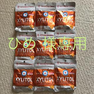 LOTTE キシリトール タブレット 歯科専用 9袋 オレンジ(口臭防止/エチケット用品)