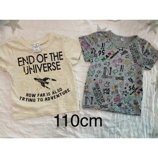 110cm 半袖Tシャツ カットソー 2着まとめ売り(Tシャツ/カットソー)