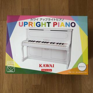 カワイ アップライトピアノ (ミニピアノ)