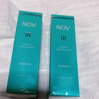 ノブ(NOV)のNOV バリアコンセントレイト 2本セット  新品 未使用(美容液)