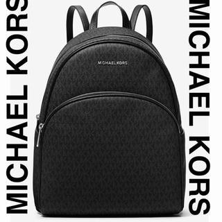 マイケルコース(Michael Kors)のレザー マイケルコース 新品 MK ブランドバッグ リュックサック バックパック(バッグパック/リュック)