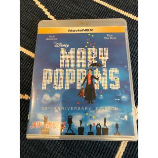 ディズニー(Disney)のディズニー メリーポピンズ DVDとケース(外国映画)