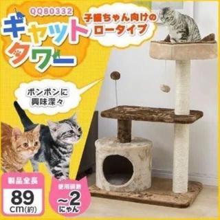 新品★キャットタワー -k/neko(猫)