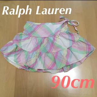 Ralph Lauren - ラルフローレン スカート パンツ 90