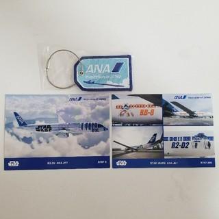 エーエヌエー(ゼンニッポンクウユ)(ANA(全日本空輸))のANA フライトタグ&ポストカード(航空機)