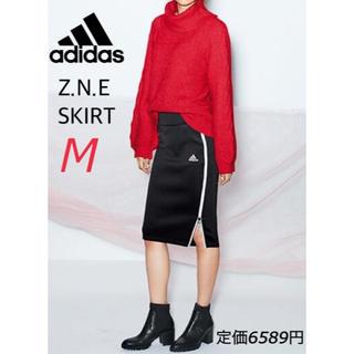アディダス(adidas)の新品 adidas アディダス タイトスカート 膝丈 Z.N.E ZIP 黒 M(ひざ丈スカート)