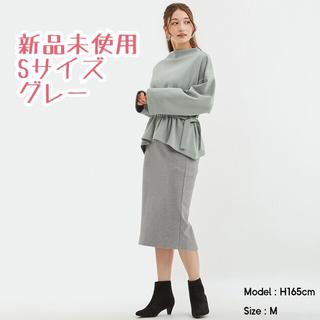 ジーユー(GU)のカットソータイトスカート(新品未使用)(S)(グレー)(その他)