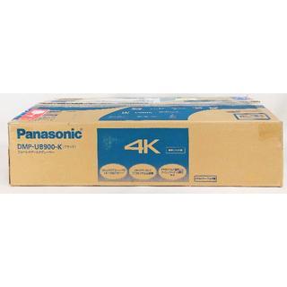 パナソニック(Panasonic)のパナソニック ブルーレイプレーヤー Ultra HD対応 DMP-UB900(ブルーレイプレイヤー)