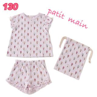 プティマイン(petit main)のプティマイン 【PEANUTS】スヌーピー総柄パジャマ 130cm(パジャマ)