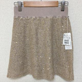ブージュルード(Bou Jeloud)の新品未使用タグ付き スカート Bou  Jeloud(ひざ丈スカート)