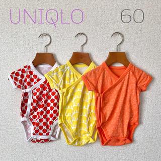 ユニクロ(UNIQLO)のUNIQLO ロンパース3点セット サイズ60(ロンパース)