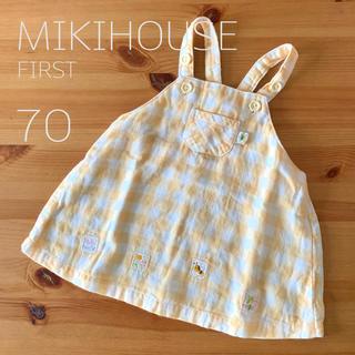ミキハウス(mikihouse)のMIKIHOUSE FIRST ブロックチェックワンピース サイズ70(ワンピース)