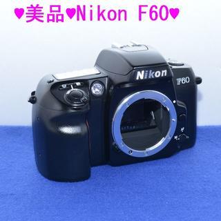 ニコン(Nikon)の♥美品♥Nikon F60 フィルムカメラ♥(フィルムカメラ)